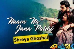 Naam Na Jana Lyrics