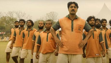 Golondaaj Movie Teaser, Information, Cast and Crew